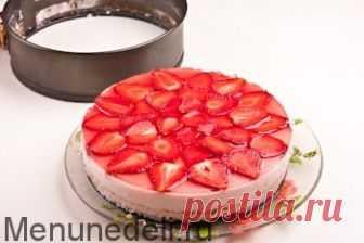 Рецепт клубнично-йогуртового торта / Меню недели
