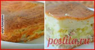 Молодая невестка, удивила, приготовив этот пирог «Невесткин пирог»готовится невероятно быстро, фактически между делом. Это пышная и румяная выпечка для тех, у кого не особо есть возможность возиться с тестом. Пирог с курицей и картофелем Куриное мясо, яйца и картофель — отличное сочетание длятеста на кефире и сметане. Любители сыра могут добавить к начинке и его: вкус будет еще эффектнее! ИНГРЕДИЕНТЫ 3 …