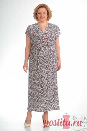 Платье большого размера A2763