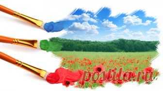 Las flores odoríferas de jardín | los Tintes del mundo