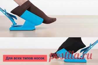 Приспособление для надевания носков НАДЕВАЙКА от LEOMAX