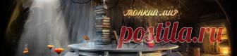 СПИД через призму эзотерики - Тонкий Мир - Эзотерический форум - магия, гороскопы, гадания, заговоры, привороты, сонники, астрология, нумерология