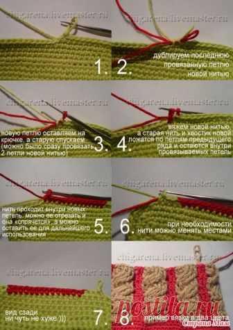 Вязание крючком без узлов: переход на новую нить