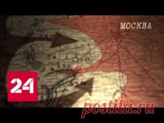 Ni el paso atrás. La batalla por Moscú. El documental