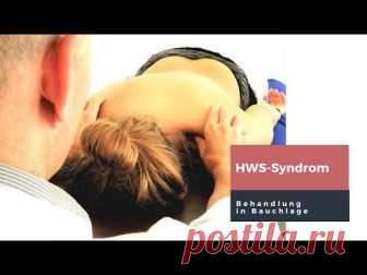 HWS-Syndrom - Behandlungsfinessen in Bauchlage