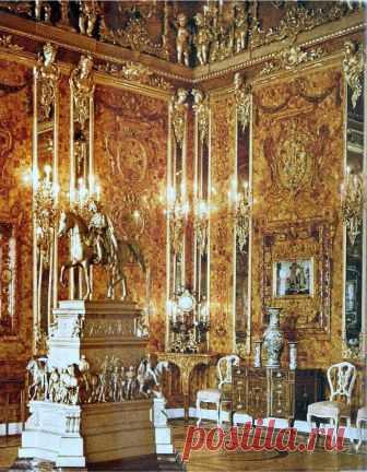 Янтарная комната \ вновь обретённая легенда