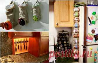 Все по полочкам, мешочкам и баночкам: 16 функциональных систем для хранения вещей на кухне — Лайфхаки