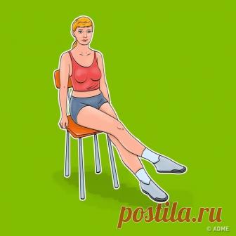 Упражнения для плоского живота и тонкой талии Чтобы привести тело в форму перед пляжным сезоном, нужно заставить себя пойти в спортзал. Но не всегда есть время и сила воли для того, чтобы оторвать попу от стула. Выход из этой ситуации есть, и он довольно прост. Попробуйте тренироваться, не вставая с этого самого стула.