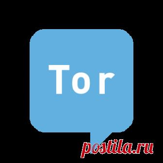 Как импортировать закладки в тор браузер почему не закрывают браузер тор гирда