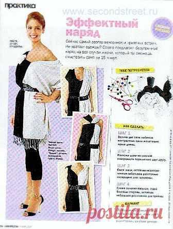 Идея платья – скороспелки из двух шарфов / Аксессуары (не украшения) / Модный сайт о стильной переделке одежды и интерьера