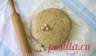 Это ореховое тесто я использую для выпечки печенья, тартов и чизкейков. Волшебный аромат! Выпечка как у профи!