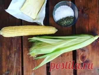 ММм.. Такой вкусной кукурузы я ещё не пробовал! Чудо-рецепт моей любимой тёщи! Записывай срочно и ты сваришь самую вкусную кукурузу! – REPLIKA-UA