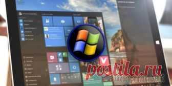 12 бесплатных программ для Windows, которые должны быть у каждого 12 бесплатных программ для Windows, которые должны быть у каждого Только лучшие бесплатные программы, которые могут пригодиться любому пользователю Windows, а в качестве бонуса — простой способ устано...