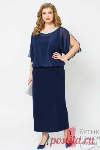 Платье большого размера Ирена-2 Синий темный