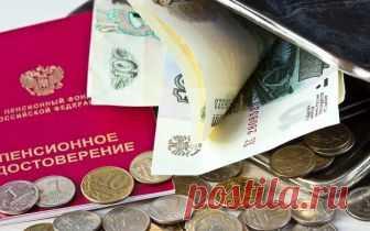 Новый законопроект увеличит пенсии почти на 50% | Новости рынка труда | Поиск работы с ГородРабот.ру