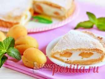 Пирог с абрикосами и белковой начинкой — рецепт с фото Нежный пирог с абрикосово-белковой начинкой - идеальный десерт для семейного чаепития.