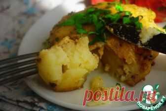 Молодой картофель по-португальски с горчичной заправкой – кулинарный рецепт