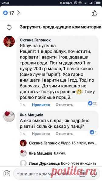 Елена Пелых - Елена Пелых додала нову світлину.