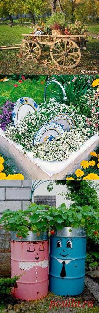 Украшение сада своими руками
