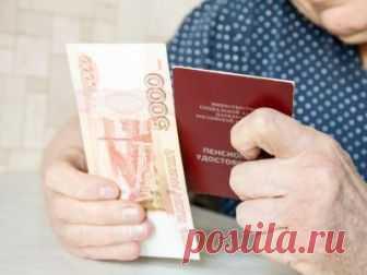 Изображение - Минимальная пенсия в самарской области в 2019 resize?w=336&src=