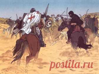 Ассасины: как действовал «средневековый спецназ»          Влияние ассасинов на историю огромно. Великолепные воины, они были «средневековым спецназом», довели до совершенства методы вербовки и разведки, по их примеру строились тайные ордена Европы. …