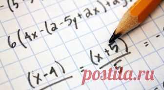 10 трюков, упрощающих математические операции - Лайфхакер