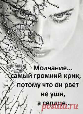 Юля Олександрия