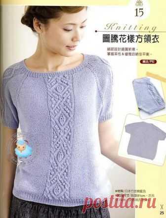 Raglan. Female a jumper, a jacket - Chinese, Japanese - Magazines on needlework - the Country of needlework