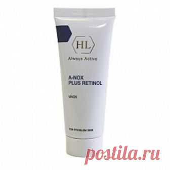 Holy Land A-NOX Plus Retinol Mask маска 70 мл