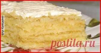 Сегодня мы хотим поделиться с Вами рецептом любимого лимонного торта эстрадной певицы Ирины Аллегровой. Продукты: Тесто: Сливочное масло – 1 пачка (200 гр.) Сахар – 2 стакана Яйца – 2 шт. Разрыхлитель – 0,5 ч. ложки Ванилин – 1 щепотка Цедра лимона или апельсина – 1 ст. ложка Сметана – 2 ст. ложки Мука – […]