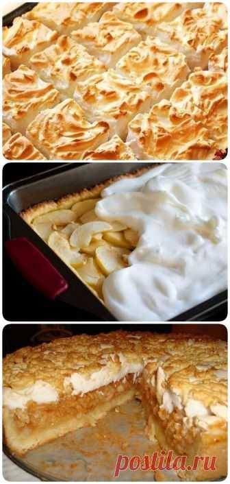Яблочный пирог на сахарном тесте. Очень вкусно! - interesno.win