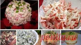 ТОП-10: Самые быстрые и вкусные праздничные салаты! Не знаете какой салат приготовить на тот или иной праздник? Берите любой рецепт на выбор, они все прекрасны и бесподобны по-своему! Берем на заметку!
