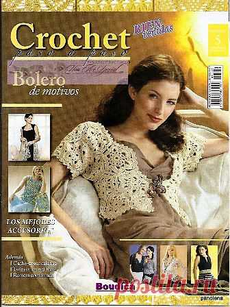 Tita Carré - Agulha e tricot by Tita Carré: Revista Boleros em crochet