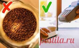 11 ошибок, из-за которых кофе не получается по-настоящему вкусным Согласно данным Международной организации по кофе (International Coffee Organization), уровень потребления этого напитка стабильно увеличивается на 2 % в год. Но приготовление действительно вкусного и...