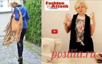 Сумка с бахромой (Diy) Модная одежда и дизайн интерьера своими руками