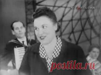 El quiosco musical - la VOZ de Rusia - el Tornero y la cantante Zyka. «¡La voz Rusa pública» Liudmila Zykina!