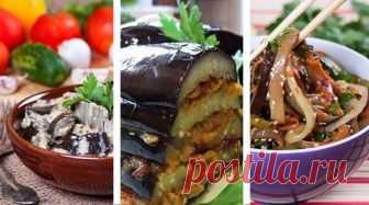 3 самых вкусных блюда из баклажанов Бесподобные блюда из баклажанов. Сохрани рецепты и приготовь! «ГРИБЫ В СМЕТАНЕ» ИЗ...