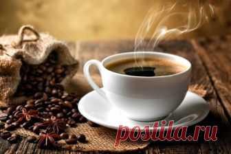 Как приготовить самый вкусный кофе? Не растворять в стакане суррогат, Сварить самим - полезный для здоровья, Имеющий особый аромат... Советую ручную кофемолку. Для зерен кофе важен сам процесс! От электрической, замечу, мало толку, И быстро пропадает интерес. Вся наша жизнь напоминает кофе... Крупицы знаний, мыслей и надежд, Что оставляют зерна в каждом слове И оседают в памяти невежд. И, зачерпнув всего две чайных ложки, На дно кидаем турки порошок, И добавляем сахара нем...