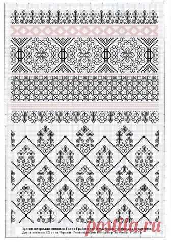 1) Схеми для вишиванок безкоштовно  63d21d57f5741