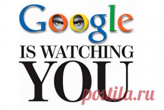 6 ссылок, которые расскажут, что Google о вас знает Мы уже с трудом представляем свою жизнь без интернета: каждый день пишем электронные письма, делаем покупки, ищем информацию.  А в это время интернет-компании собирают о  нас все данные, чтобы показывать ту рекламу, которую, как они считают, мы хотим видеть. Но дело не только в рекламе. Они знают, куда мы ходим, какими телефонами пользуемся  и какие приложения устанавливаем