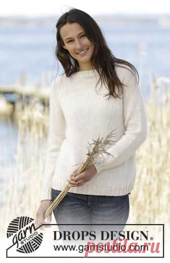 Radiant Darling Drops Extra 0 1323 Free Knitting Patterns By