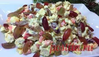 Едва выпросила у подруги рецепт. Этот салат производит фурор на новогоднем столе Идеальное сочетание простых ингредиентов придаёт ему свежий вкус и делает его особенным.
