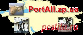как отпарить вязаную вещь видео на запорожском портале вязание