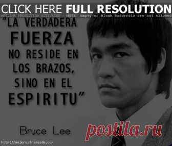 Las 10 Mejores Frases De Bruce Lee Espiritual постила