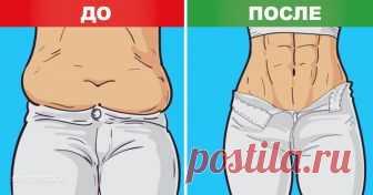 6-недельный план тренировок поможет убрать жир на животе