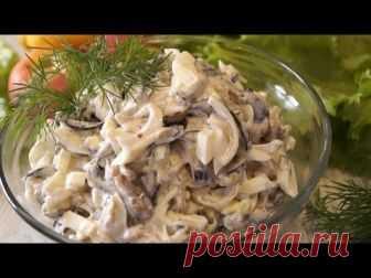 La ensalada de ostentación de las Berenjenas. ¡Se asombren y los invitados con el gusto misterioso de la ensalada!