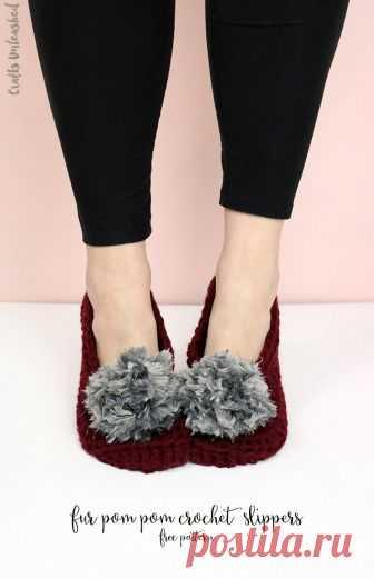 Crochet Slippers: Free Crochet Pattern - Consumer Crafts
