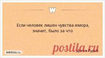 (3) Одесса! Шутит, смеется, прикалывается )
