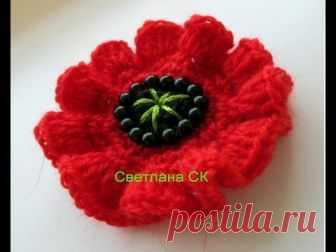 Брошь цветок крючком Мак crochet flower