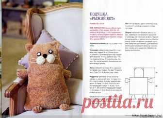 игрушки | Записи в рубрике игрушки | Записки рукодельницы